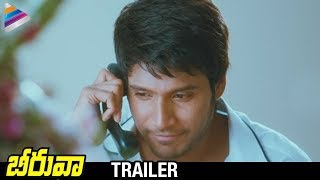 Beeruva Movie Release Trailer | Sundeep Kishan | Surbhi | SS Thaman
