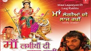 Jugni - Balle Balle Punjabi Devi Bhajan By Sai Gulam Jugni [Full HD Song] I Maa Lageeyan Di Laaj Rakhi
