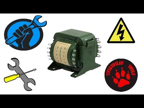 Как перемотать трансформатор под нужное напряжение!