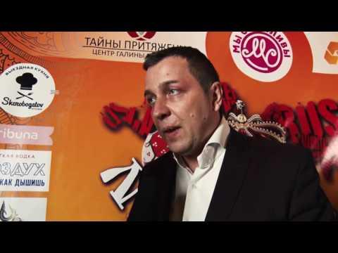 Александр Старовойтов - внутренняя и внешняя красота