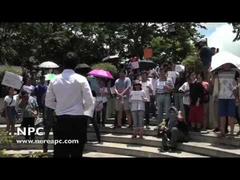 Thailand: Anti-coup protesters rally in Bangkok #3 23.05.2014