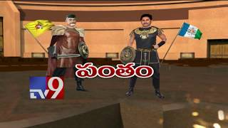 TDP or YCP - Who will win Nandyala War?
