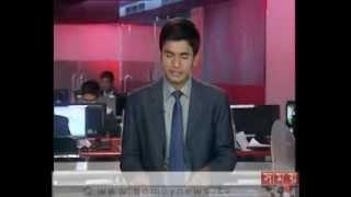Somoy TV News, 12 AM, 8 december 2013, Bangladesh Latest News