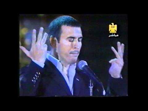 كاظم الساهر المقطع الاخير لمدرسة الحب من حفل مارينا 2000