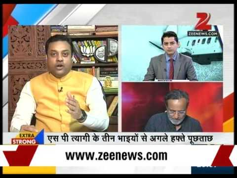 When minister will be interrogated in AgustaWestland bribe case? : Part 1