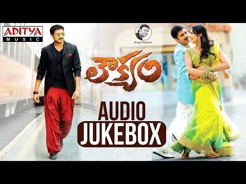 Loukyam (లౌక్యం)  Telugu Movie || Songs Jukebox || Gopichand, Rakul Preet Singh video