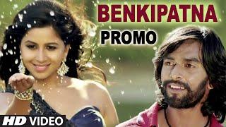 Sagar - Benkipatna Promo I Arun Sagar, Anushree I T-Series Kannada