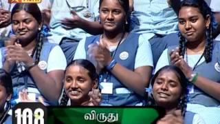 Oru Varthai Oru Latcham 05/22/16