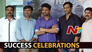 MLA Team Success Celebrations @ Kalyan Ram | Kajal Aggarwal | NTV
