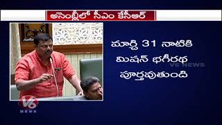 CM KCR Gives Clarification To Opposition Leaders Questions | TS Assembly Sessions 2019