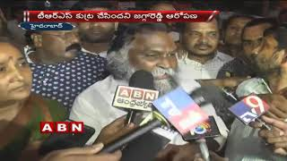 Congress Leader Jagga Reddy Slams KCR After Released From Jail