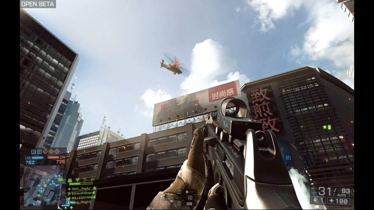 Battlefield 4 - PC Gameplay Ultra Settings - YouTube