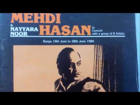 DO PYASE DIL    MEHDI HASSAN rare duet live in KENYA June 1980
