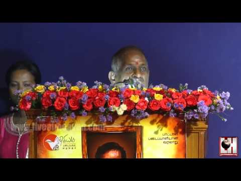 Ilayaraja Speech At Pattukottai Kalyanasudaram Documentary CD...