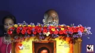 Ilayaraja Speech At Pattukottai Kalyanasudaram Documentary CD Launch