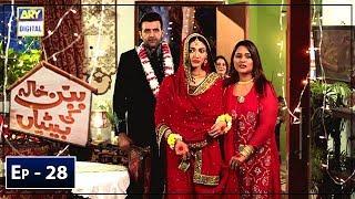 Babban Khala Ki Betiyan Episode 28 - 17th January 2019 - ARY Digital Drama