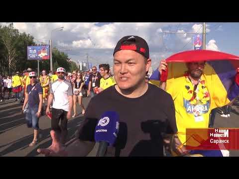 Впечатления болельщиков после матча Колумбия - Япония в Саранске