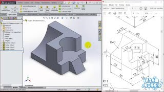 SolidWorks Intersemestral DI-S3E.6