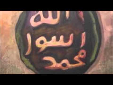 Allah Hu La Ilaha Ilahu - Ghulam Awais Qarni video