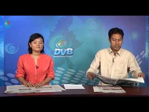 DVB - သတင္းစာေပၚက ဖတ္စရာမ်ား အပုိင္း (၁)