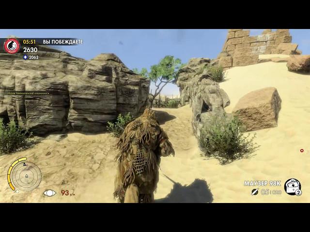 Руководство запуска: Sniper Elite 3 по сети