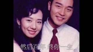 download lagu 張國榮 為你鍾情 gratis