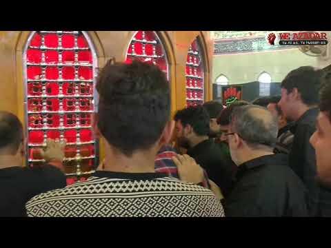 Masjid E Hannana Iraq 1440 Nohay Surah E Kahaf Sunata Hai Ye Sar Kis Ka Hai Safar E Ishq