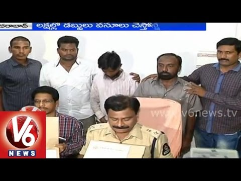 Hyderabad Police arrested fake educational certificates gang