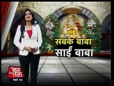 Guru Purnima Shirdi Sai Baba Guru Purnima 2013 Shirdi