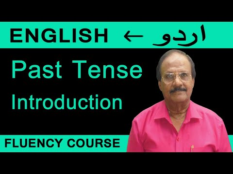 Spoken English Through Urdu - Tense video