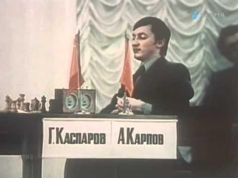 13 шахматных чемпионов (1993)