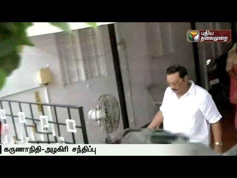MK Alagiri Meets M Karunanidhi In Chennai