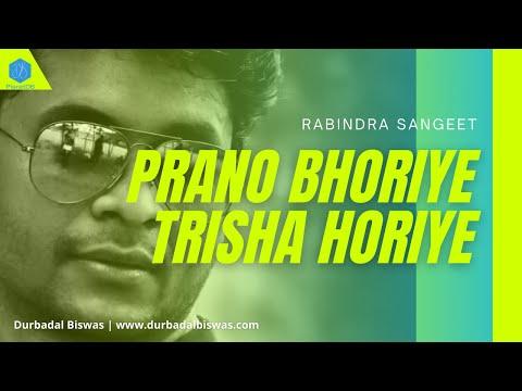 Prano Bhoriye Trisha Horiye-Durbadal-Rabindra Sangeet.wmv