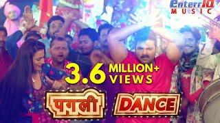 Pagli Dance | पगली डांस | Pawan Singh | Saiyaan Superstar | New Bhojpuri Superhit Movie Song