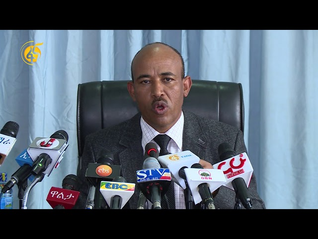 Ethiopian State of Emergency Command Post Press Release