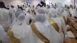 Eritrean Orthodox Tewahedo Church in Dubai