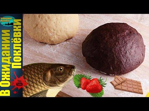 как сделать кукурузное тесто для рыбалки