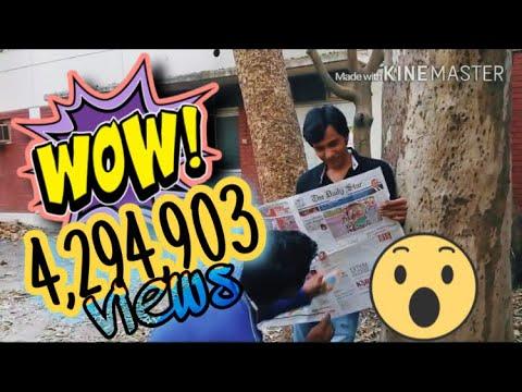 New Bangla Funny whatsapp video 2016