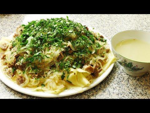БЕШБАРМАК. Рецепт приготовления вкусного бешбармака