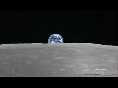 Karuga - Full Earth View from Moon
