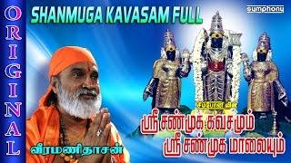 Shanmuga kavasam | Veeramanidasan | Tamil Murugan Devotional