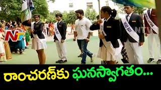 Ram Charan Gets Grand Welcome From Chirec International School Students | NTV