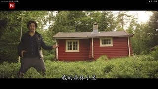 Ylvis Video - Ylvis-The Cabin 森林小屋 [中文字幕]