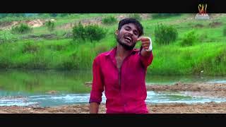 Tokhe Mone Pore#তখে মনে পড়ে #Shikari#New Purulia Bangla Video 2017