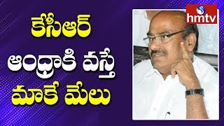 JC Diwakar Reddy Response on TRS Victory  | hmtv