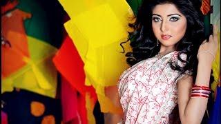 Ek Mutho Prem Ft, Hridoy Khan & Porshi HD Bangla Song