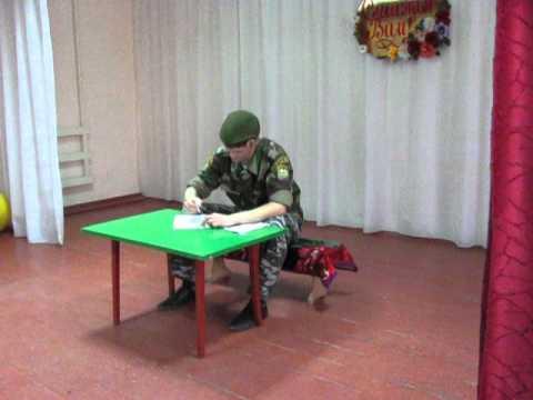Письмо из армии.AVI