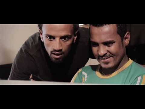 Ethiopia -- A Matias Bayu & Tadewos Asres Film: Yaye Ale / ያየ አለ [Trailer]