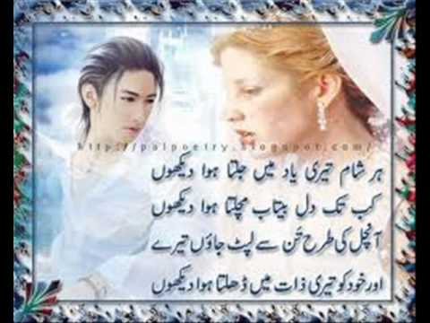 Very Sad Ghazals in Urdu Very Sad Ghazal by Mitali Made