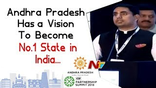 Nara Lokesh Speech at CII Partnership Summit Day 2 || #SunriseAPSummit2018